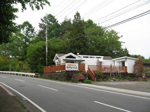 八ヶ岳・モデルハウス