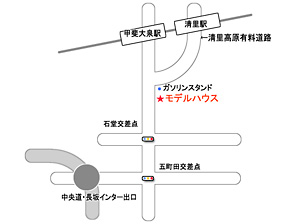 八ヶ岳・モデルハウスご案内図