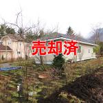 【販売済み】新築平屋建て ロレート南軽井沢  M-15 仲介