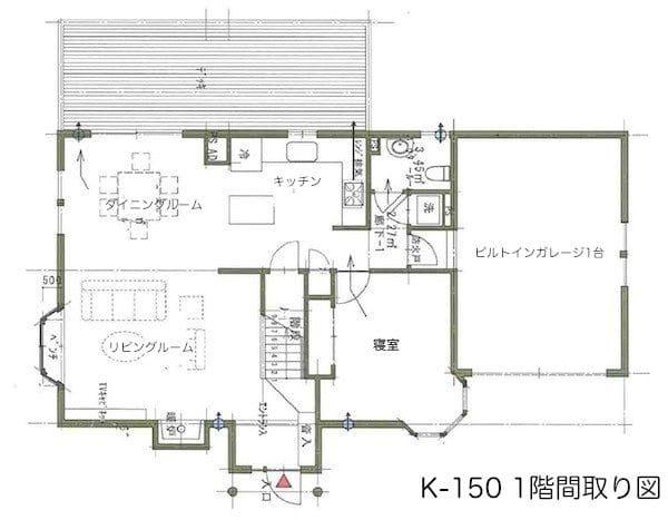 K-150