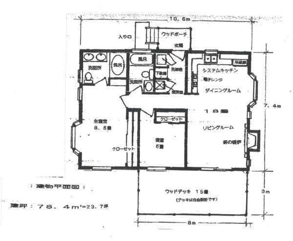 軽井沢 八ヶ岳 20181112追加 y-112